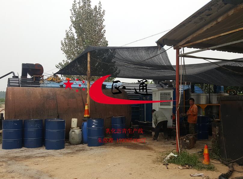乳化ysb248易胜博生产线